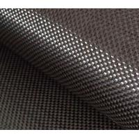 Buy cheap Quality construction use 3K carbon fiber cloth 200g /600gsm palin weave & twill from wholesalers