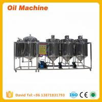 Wholesale high quality oil refinery for sale small scale cooking oil refinery Coconut Oil Refinery from china suppliers
