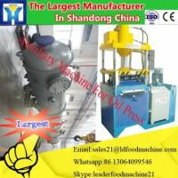 China Coconut Cooking Oil Processing Machine from LD on sale