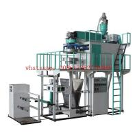 China High Speed PP Film Blowing Machinery Blown Film Plant 30-80kg/h on sale