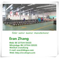 Solar water heater price We are solar collector China supplier Q6