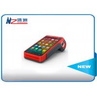 Buy cheap Desktop Handheld Payment Terminals Android POS Terminal Vendor With Network Connection from wholesalers
