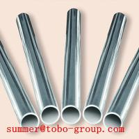Wholesale Air condition or refrigerator application and straight copper pipe type copper nickel tube from china suppliers