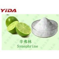 Wholesale CAS 5985 28 4 Synephrine HCL Powder Crystalline Powder Consolidate Connective Tissue from china suppliers