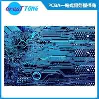 Wholesale Smart Speakers PCB Manufacturing   Printed Circuit Board Prototype   Grande Electronics from china suppliers