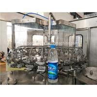 China Bottle Water Filling Machine, Mineral Water Making And Filling Machine on sale