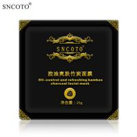 China Oil-control and Refreshing Bamboo Charcoal Facial Mask on sale