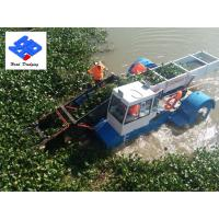 China high efficiency water weed harvester for rubbish collection and plants harvesting for sale