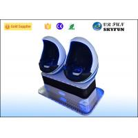 Wholesale Movie Cinema Equipment 9D VR Simulator 2 Seats Simulator With 3D Glasses from china suppliers
