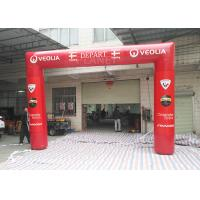 Wholesale Red Custom Inflatable Arch PLD - SA ODM / OEM Available 2 Years Warranty from china suppliers