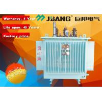 Wholesale JBANG famous brand three phase 11kv to 400v 250kva Oil Immersed Power Transformer from china suppliers