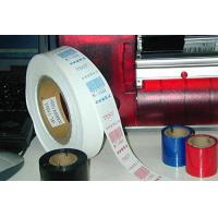 China Dip Coated Double Face Nylon Label Ribbon for sale