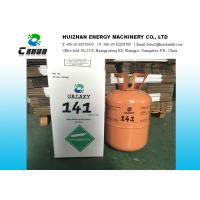 Best Galaxy HCFC R141B Refrigerant For CFC-11 And CFC-113 Industrial Grade wholesale