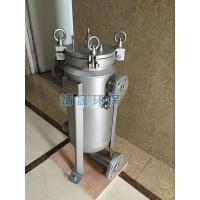 Size 1 Stainless steel Jacketed Bag Filter Housing For temperature control Filtration System