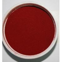 China Dyes for textile Disperse dyes for polyester Disperse Scarlet CC on sale