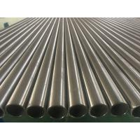 China Incoloy Alloy 825 seamless tube , Nickel Alloy Pipe ASTM B 163  100% ET AND HT for sale
