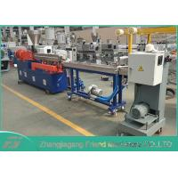 Professional Plastic Pelletizer Machine Pet Recycling Line SIEMENS Brand Motor