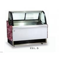 1500mm Saving-energy Ice Cream Showcase,Low Noise Fan Cooling Curved Tempered for sale