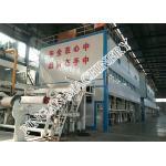 China High Capacity Corrugated Kraft Paper Making Machine Made In China for sale