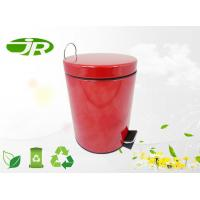 Small Stainless Pedal Bin Round Red Pedal Bin  For Hotel Room / Bathroom for sale