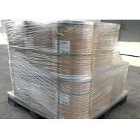 Wholesale Cas No 1308-87-8 Dysprosium Oxide Powder 99.9% 40-70 Nm For Magnetic Materials from china suppliers