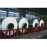 China Damp Proofing 5454 O/H32 Aluminum Foil for Marin Shipbuilding on sale