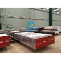 Best 1.2344 Tool Steel Bar wholesale
