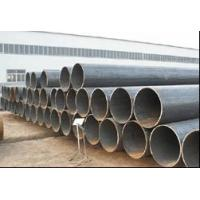 Wholesale 8163 Seamless Steel Pipe from china suppliers
