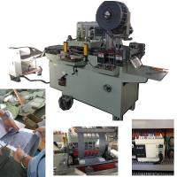 Automatic Sticker Paper Label Die Cutting Machine For Mylar, Rubber Cushion, Foam, Film for sale