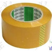 Wholesale Adhesive Tape from china suppliers