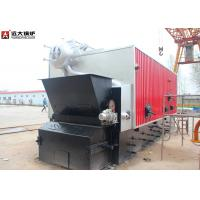 Wholesale 250 Hp Bagasse Fired Steam Boiler Bimass Pellet Burner Working SZL4-1.25 / 2.5-AII from china suppliers