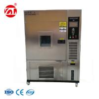Wholesale CE Vertical UV Aging Chamber , Xenon Lamp Weather - Resistant Testing Machine from china suppliers