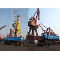 Wholesale Durable Lattice Boom Swing Hydraulic Crawler Crane QUY450 For Construction from china suppliers