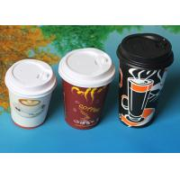 Best PE coated Disposable Espresso Cappuccino Paper Coffee Cups 65ml / 90ml wholesale