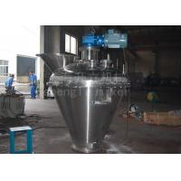 Wholesale Powerful Vertical Cone Screw Blender With Storage Hoppers Low Energy Consumption from china suppliers