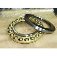 Wholesale Original KOYO Thrust Ball Bearings  51348 240 mm * 380 mm * 112 mm from china suppliers