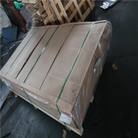 Wholesale 3.5mm High Strength 7075 Aluminum Alloy Plate For Aircraft from china suppliers
