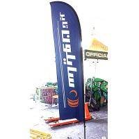 Wholesale 13 Feet Double Sided Blade Feather Flag from china suppliers