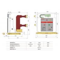 Wholesale VS1-12/630A  Medium Voltage Safety solid pole  Indoor Vacuum Circuit Breaker VCB from china suppliers