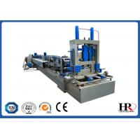 Wholesale Fast  Changeable CZ Purlin Roll Forming Steel Frame and Purlin making machine from china suppliers