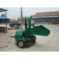Wholesale Trailer Mounted Powerself  Woodchipper   W-18 from china suppliers