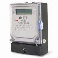 Wholesale Internet Controlled Color Code Electricity Meter from china suppliers