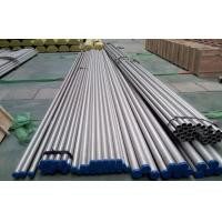 Best Seamless Tube Monel 400 / UNS N04400 / 2.4360 Nickel Alloy Products ASTM B165 wholesale