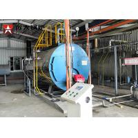 Wholesale 1000 Kgh Diesel Powered Industrial Steam Boiler For Food Processing Automatic PLC Control from china suppliers