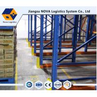 Wholesale Large Scale Drive In Drive Through Racking System For Workshop from china suppliers