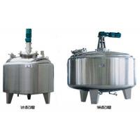 Wholesale Double Wall Jacketed Stainless Steel Mixing Tanks Easy Clean For Food Industrial from china suppliers