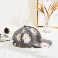 Wholesale Constructed 54cm Embroidered Baseball Caps Flower Printing from china suppliers