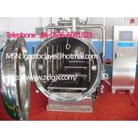 Buy cheap Full- Automatic Food Sterilizer Retort from wholesalers