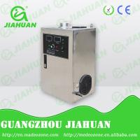 Wholesale HY-015 ceramic wall mounted air cleaner ozonator air purifer price from china suppliers