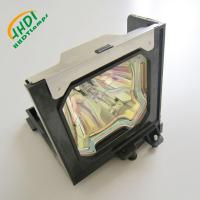 Buy cheap 250W projector lamp for Sanyo PLC-XT11 POA-LMP59 from wholesalers